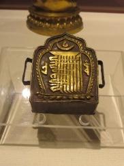 Mahakala, gilt bronze, Tibetan 19th Centry