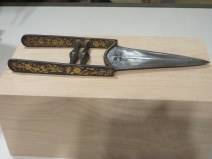 Gilded Kataar punch dagger (small size made for young man or woman)